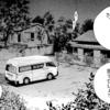 イケハヤ氏が企画に関わっている「絶対に死なないシェアハウス」について思ったこと