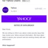 Flickrのために登録した米Yahoo!アカウントで情報流出