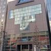 ポスターでみる映画史Part 3『SF・怪獣映画の世界』in 東京国立近代美術館フィルムセンター