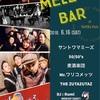6/16(土)難波メレ MELE-TA BARがいよいよ実現!?