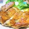 【保存版】家事ヤロウ!ちょっといい鶏肉の焼き方