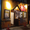 油そば専門店たおか 札幌駅北口店 / 札幌市北区北7条西7丁目