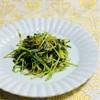 豆苗の炒め物