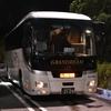 大阪・京都〜町田・横浜「グランドリーム横浜号」(西日本JRバス)