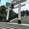 日枝神社(東京十社巡り)
