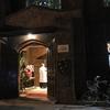 クリスマスイブ深夜礼拝・川口基督教会大聖堂(カテドラル)