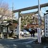 【神社巡り】千葉県木更津にある『八剱八幡神社』へ行く