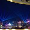 香港・マカオの旅 1日目