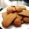 【雑穀料理】ちょっとしたプレゼントにもおすすめ!雑穀クッキーの作り方・レシピ【はったい粉】