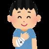 新日本プロレス 異種格闘技対決! トリプルファイヤー吉田VS新日本プロレス 棚橋選手が左ひじを極められタップする!