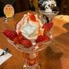 札幌のお得なシメパフェ【アラフィフ期間工・北のななしは苺が大好き】