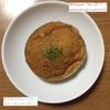 ジャーマンベーカリー の かりかりカレーパン
