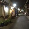 【京都で安飲み編~二日目 ♯05】横丁好きの人必読!? 四条大宮「寛遊園」のスナックで飲む