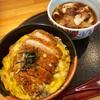 清須発の麺処『どんきゅう』さんのカツ丼&ミニきしめん