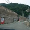 輪島 Wajima