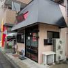 【今週のラーメン1158】 タンタン (東京・八王子) ラーメン・麺カタメ