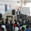 3年生 リコーダー講習会