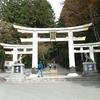 三峯神社へGO!