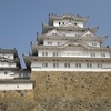 兵庫県 国宝姫路城と好古園