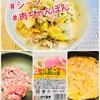 『 #肉ちゃんぽん ( #シーフードなし )試作!!』
