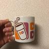自分に合ったコーヒーカップの選び方