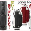 日本非売品です。アメリカにしか販売していないゴルフバッグです。Jones Rider Bag。。