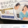 キャッチコピーと言葉アルバム