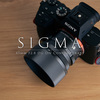 【SIGMA】ミラーレスカメラの新標準レンズ!45mm F2.8 DG DN Contemporary【使用レビュー】