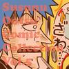 ススヌのブログ漫画総集編vol.5【漫画まとめ】