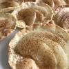 餃子の皮を使った簡単おやつ 梨のピザ