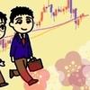 【ゴールデンウイーク(10連休)の株価予想! みんなが言うように下がるのか?】
