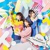 【マギアレコードテーマ曲】TrySail(トライセイル)「かかわり」レビュー!