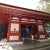 日本一周の旅 三十七日目 スロー