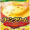 【温まるCM】姉:川口春奈・弟:加藤清史郎が朝からじゃれ合う^^「クノールカップスープ」