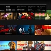 動画見放題サービス「ネットフリックス」映画やアニメが定額で見放題、クレジットカード無しでも利用できます