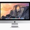 シルバー世代のパソコン買い替えはiMacがおすすめ