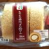 セブンイレブン「もちもち黒みつきな粉ロール」は【和】な感じのロールケーキでした( ̄▽ ̄)