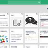 メモを取ったりブログを書いたりできる新サービス2つ「Scrapbox」と「Qrunch」