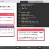 新ブック『jQueryとCSS3で作るアコーディオン』をリリースしました