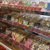 BEL AMERでバレンタインチョコ購入!(梅田)