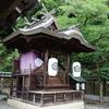 神戸市兵庫区 祇園神社