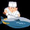 包丁の持ち方・押し切り・引き切りについて学習したよ【料理の基礎特訓編】