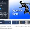 【Dynamic Bone】キャラクターの髪や胸、スカートなどボーンを揺らす大人気アセット「Dynamic Bone」記事第三弾 『スカートなどのめり込み防止機能(BoneCollider)』 これを見れば大体わかる(ようにしたい)