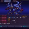 スーパーロボット大戦OG ダークプリズン