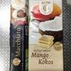 輸入菓子:株式会社おもちゃ箱:GEPAチョコレート