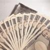 お金のこと:減っていく残高とお金の不思議