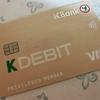 カシコン銀行で新しいデビットカードを作ってきた。