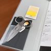 薄くてコンパクトなハサミ「ポケットセクレタリ」はオススメの逸品