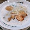【食べログ】白いスープが魅力!関西のオススメラーメン3選ご紹介します。