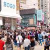 香港そごうのセールThankful Week(周年感謝祭)は大変お得